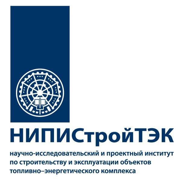 НИПИСтройТЭК выполнил инженерные изыскания на участке проектируемого нефтепровода «Куюмба - Тайшет» для нужд ОАО «АК «Транснефть»