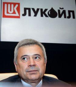 «Лукойл» последовал примеру «Газпрома»