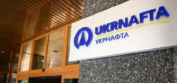 Укрнафта намерена продать более 250 тыс тонн нефти на аукционе 20 мая 2015 г