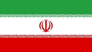 Иран предложил свой газ Европе