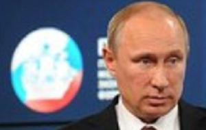В.Путин. Доклад на сессии Петербургского международного экономического форума (ГМЭФ - 2014) «Нефтегазовые компании – «двигатель изменений» мировой экономики».