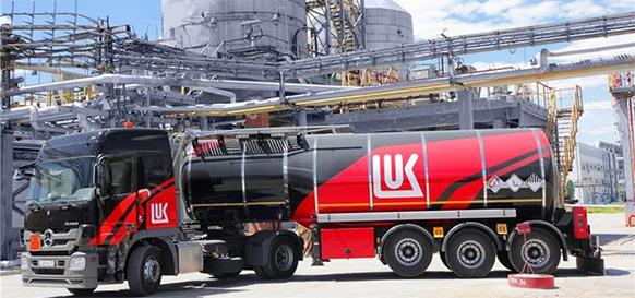LUKOIL commences production of next generation bitumen materials