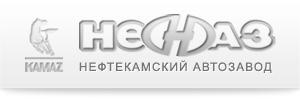 Первые пожарные автомобили КАМАЗ  с системой HIROMAX готовы к боевому дежурству в Казахстане