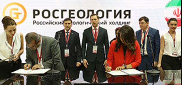 Росгеология -Иран. На ПМЭФ-2018 подписаны 2 соглашения  по геологоразведке, в тч на нефть и газ - в южной части Каспийского моря Голосовать!