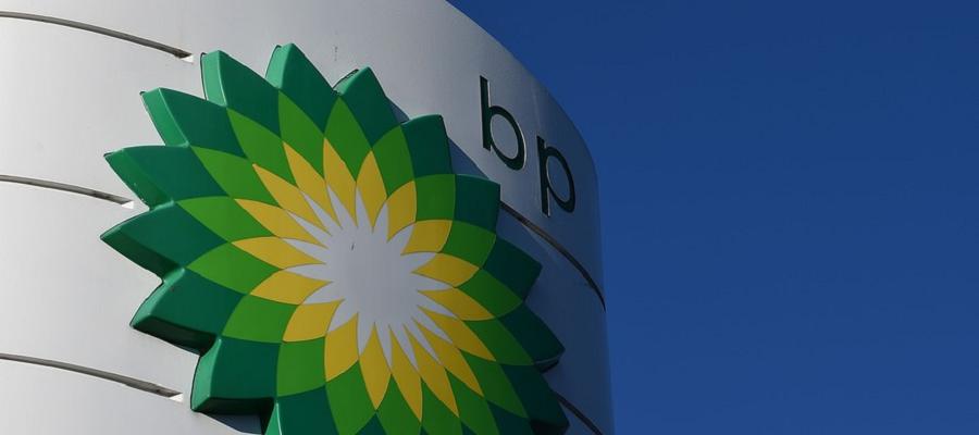BP хочет запустить в 2021 г. еще 5 добывающих скважин на Каспии