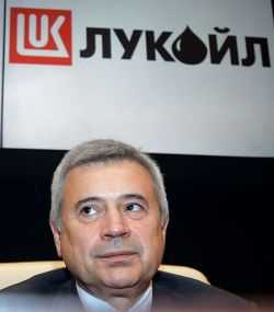 """""""Лукойл"""" обошел 2008 год по добыче нефти"""