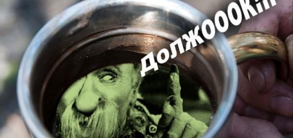 И снова здравствуйте! В Минэнерго Белоруссии считают сумму долга за российский газ несколько завышенной