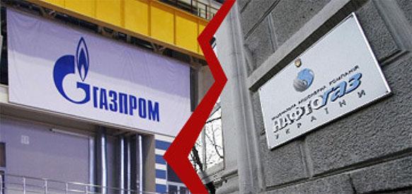 Когда кончается терпение. Нафтогаз продолжает нападки на Газпром, при этом говоря о готовности подумать о мировом соглашении