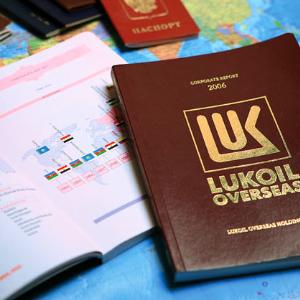 ЛУКОЙЛ продал свою долю в колумбийском проекте