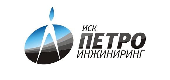 «ИСК «ПетроИнжиниринг» – лучший сервисный подрядчик «Газпромнефть-Ноябрьскнефтегаз»