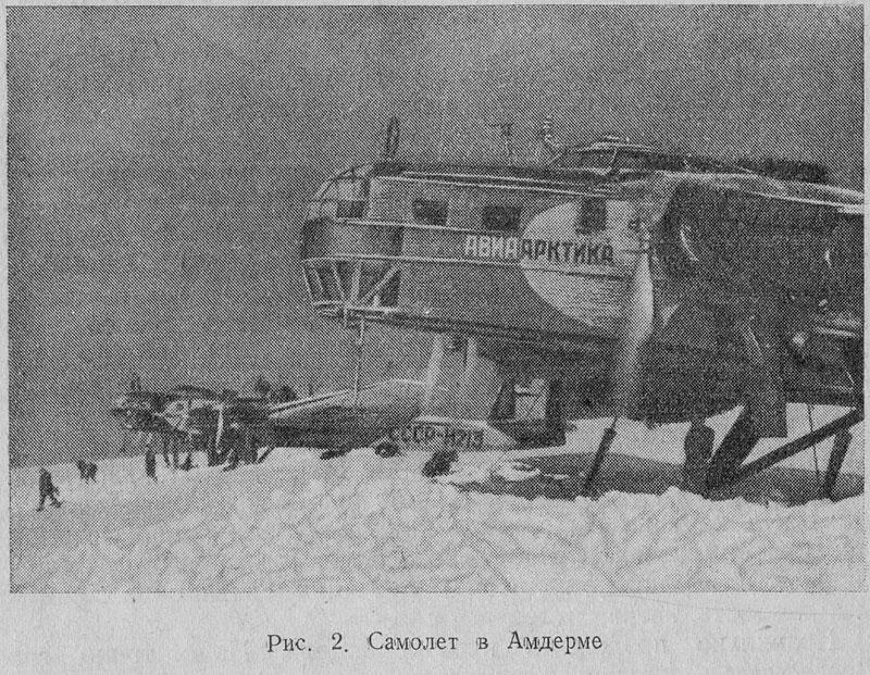 Аэродром в Амдерме стал «казенным». И.Федоров ищет «четкое понимание» путей его развития