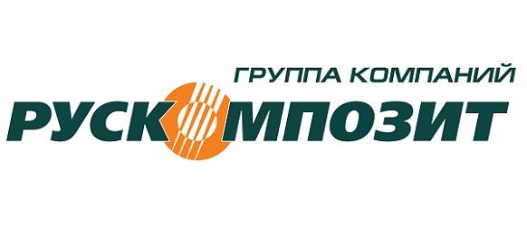 Рускомпозит принял участие в собрании членов Союза производителей композитов