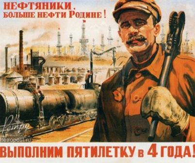 Многие готовятся отметить День нефтяника. Художественная мысль компаний, порадовала - не скроем