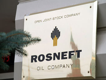 Rosneft and Transneft Sign Agreements on Key Projects