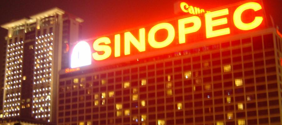 Sinopec завершила 3-й квартал 2020 г. с рекордной чистой прибылью