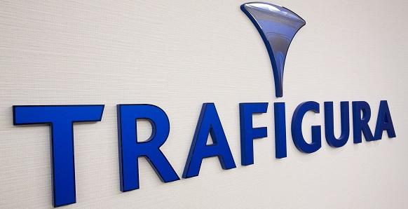 Trafigura обживается на Украине. Компания открывает свой офис и планирует активизироваться на украинском рынке газа