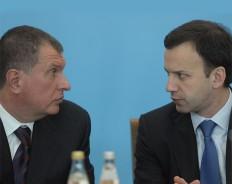А. Дворкович написал письмо В. Путину о недоверии планам И. Сечина. «Гардэ»?