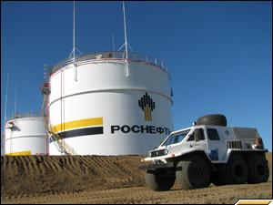 Rosneft Acquires Orenburg Drilling Company