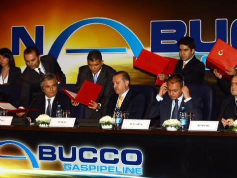 Nabucco to Make Binding Bid for Shah Deniz Field Soon
