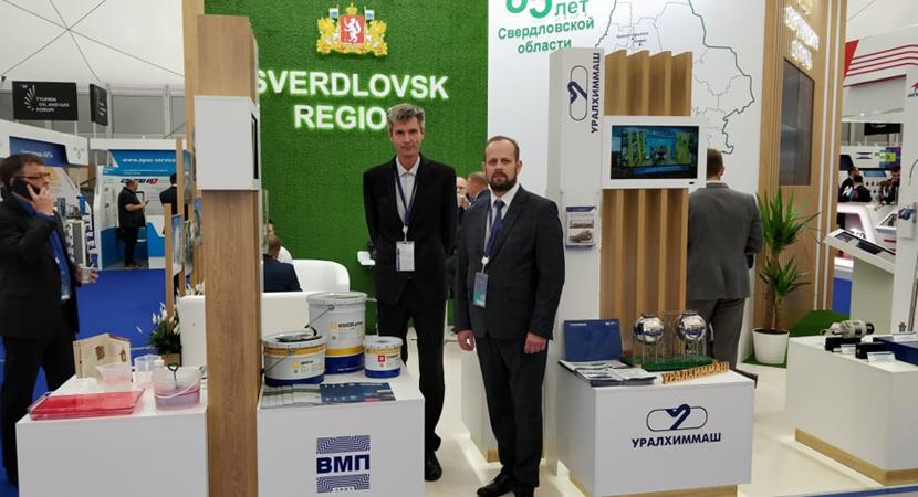 Холдинг ВМП представил Свердловскую область на Тюменском нефтегазовом форуме