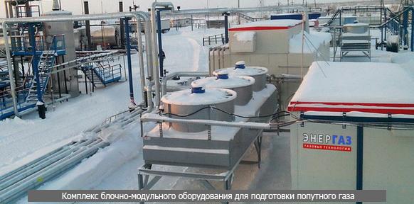 Индивидуальное проектирование блочно-модульного оборудования в нефтегазовой отрасли