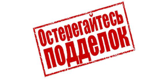 Остерегайтесь подделок. Роснефть обратится в правоохранительные органы из-за фальшивого отказа от иска к АФК Система