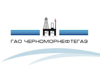 Черноморнефтегаз начал закачку природного газа в Глебовское ПХГ