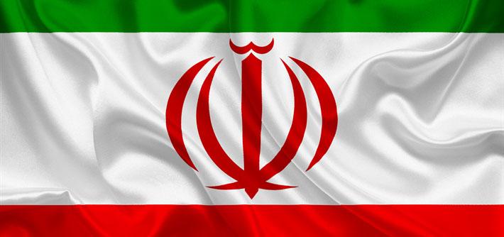 Энергетической промышленности Ирана необходимо около 142,8 млрд долл США для развития