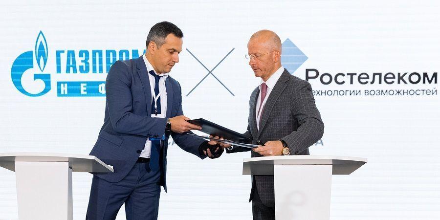 Газпром нефть и Ростелеком договорились о совместном развитии систем управления промышленными данными