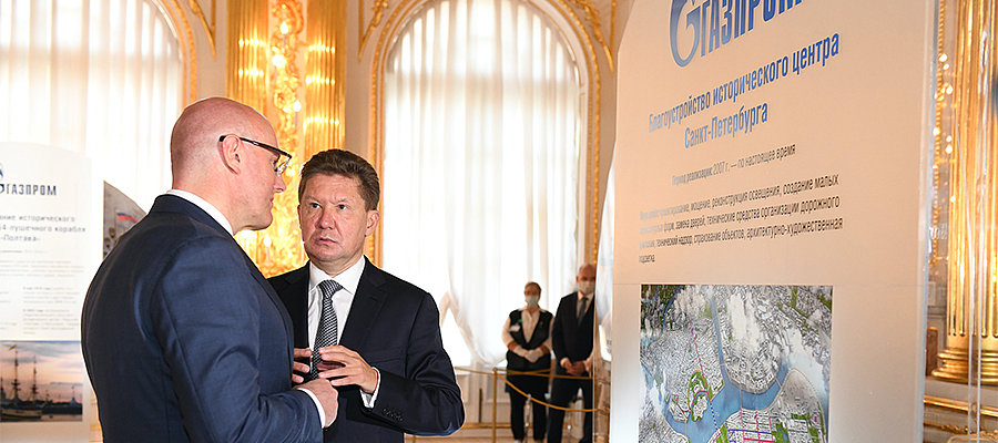 Gazprom's projects for preserving cultural heritage and developing St. Petersburg receive high praise from Russian Government