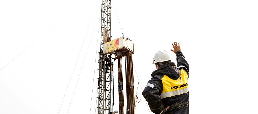 Минфин и Роснефть изучают возможность поддержки проекта Восточный нефтехимический комплекс