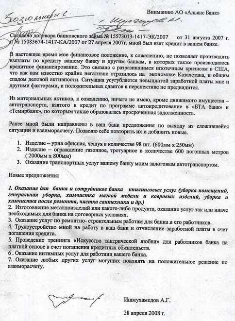 Кредит европа банк в челябинске адреса