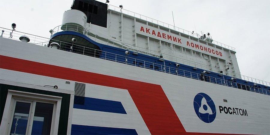 1st-of-a-kind floating nuclear power unit Akademik Lomonosov leaves Murmansk for Pevek