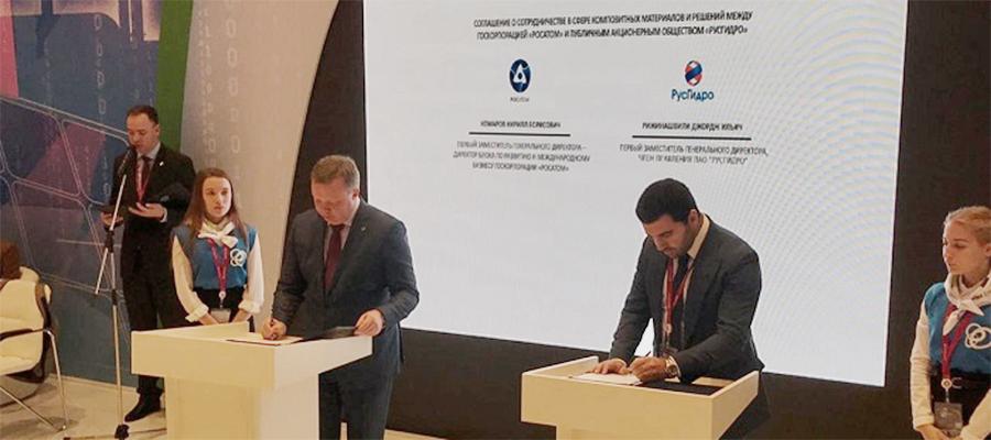 Росатом и РусГидро договорились о сотрудничестве в области композитных материалов