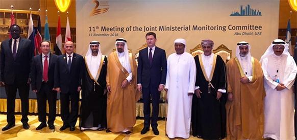 Есть риски избыточного предложения нефти. JMMC принял решение продолжить ситуации на рынке Голосовать!