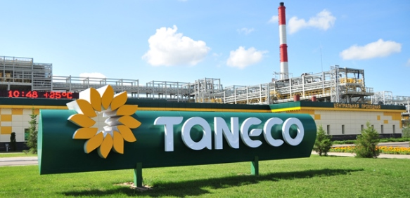 TANECO has completely stopped fuel oil production