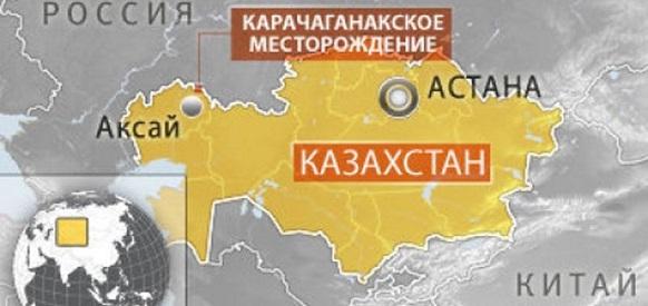 Kazakhstan's $1.1 billion Karachaganak project to sustain high output