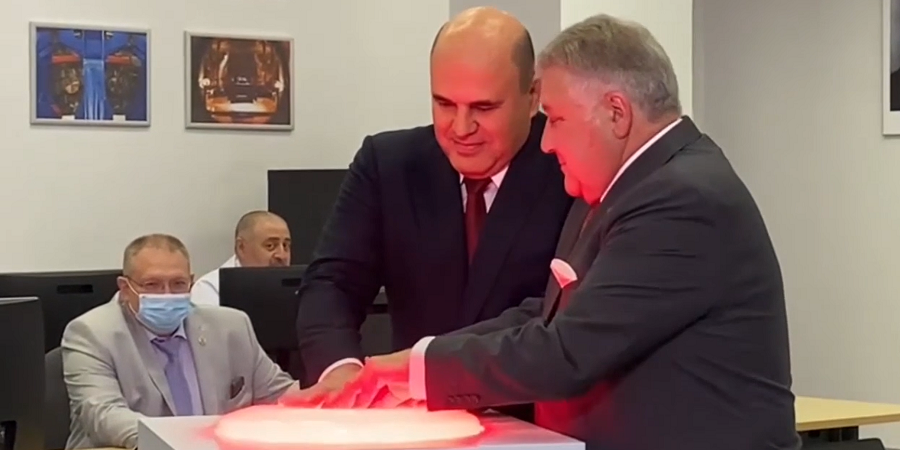 М. Мишустин принял участие в церемонии пуска токамака Т-15МД в Курчатовском институте