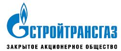 ЗАО Стройтрансгаз Г. Тимченко сменил имя на АО СтройТрансНефтеГаз во избежание некорректного использования бренда. Да и вообще