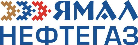 На Ямале в 7 раз пройдет международный форум и выставка «ЯМАЛ НЕФТЕГАЗ»