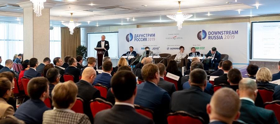 Более 100 руководителей подтвердили свое участие в конференции «Даунстрим Россия 2020»