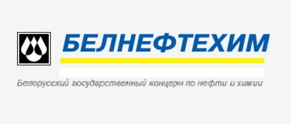 Белнефтехим выработал механизм изменения цен на автомобильное топливо на внутреннем рынке Беларуси Голосовать!