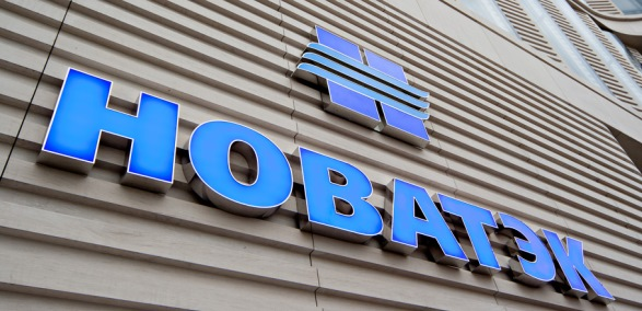Pursuant to the Novatek buyback program 7 460 ordinary shares were purchased on the open market