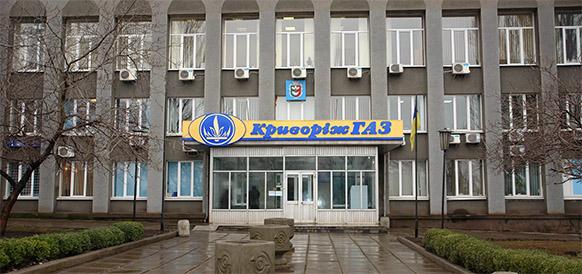 Криворожгаз зафиксировал на Украине более 2 тыс. случаев незаконного использования газа