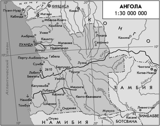Ангола продаст на аукционе 10 месторождений нефти на континентальном шельфе