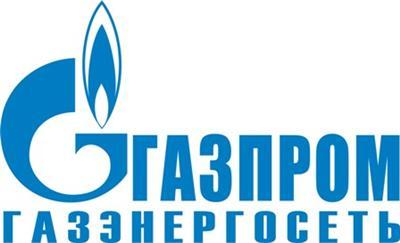 Газпром Газэнергосеть построит в пермском крае комплекс СПГ
