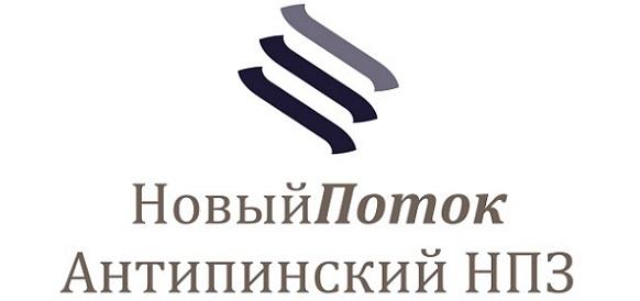 Антипинский НПЗ получил первую пробную партию бензина