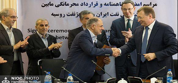 Зарубежнефть активизировалась в Иране. Компания создаст СП с иранской GIC и турецкой Unit International