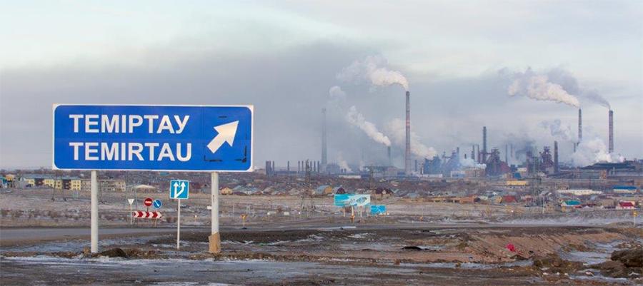 Металлургический комбинат ArcelorMittal в г. Темиртау будет газифицирован от МГП Сарыарка