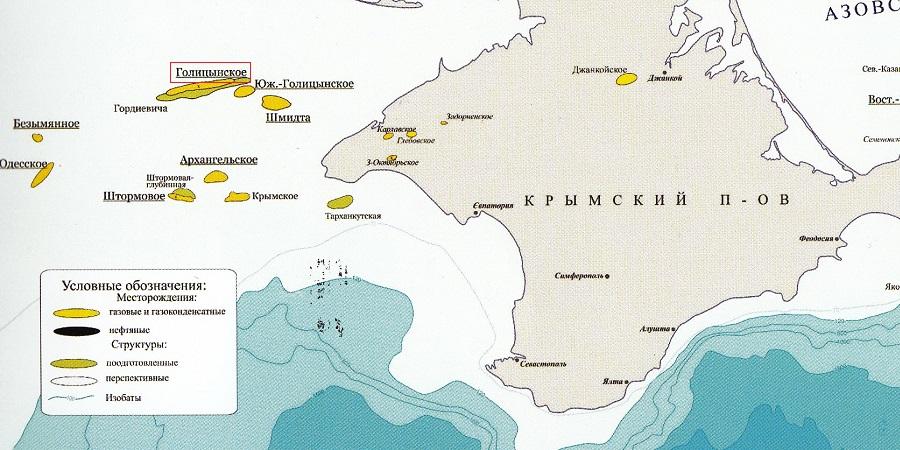 У газоконденсатного месторождения Голицыно - корабли НАТО. Ситуация с Одесским ГКМ еще опаснее, но РФ будет чем ответить